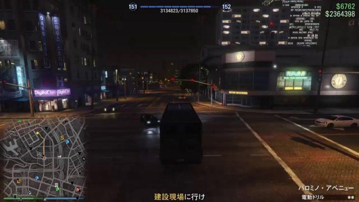 【GTA5】お金稼ぎ!またもやカジノ強盗やる!新しい車買うぜー!参加歓迎!
