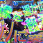 【無料で超爽快】超人気のカジノアプリゲームやってみたら想像超える面白さで最後までヤバかった!『カジノゴールデンホイヤー / goldenhoyeah』
