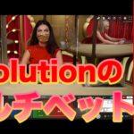 ジョイカジノ-ライブバカラ|Evolutionのマルチベット‼︎