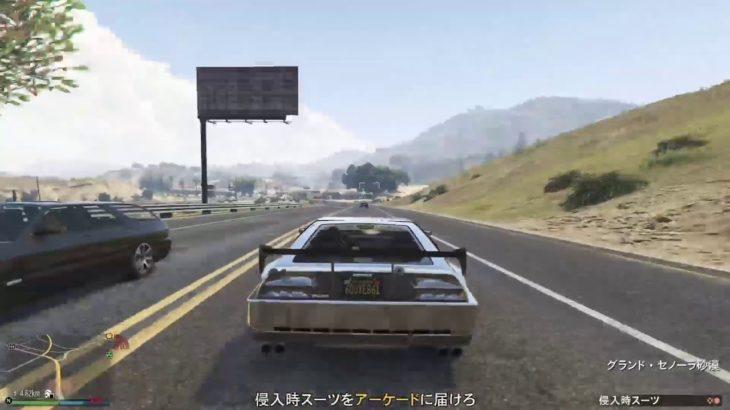 GTA5 カジノ強盗準備