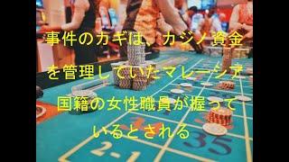 韓国のカジノから重さ291キロ分の現金が跡形もなく消える