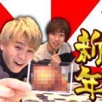 【シノミア#3】新年パチスロかるた対決!!【あけおめ】