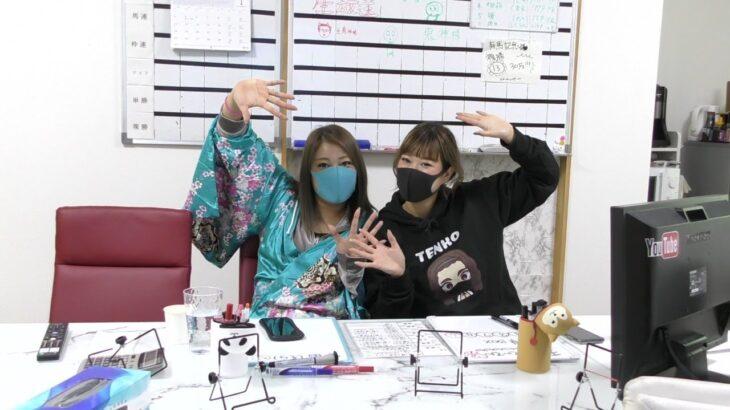 【競馬】ライブ配信 ★ 完コピ実況 ★ 鬼神girls 東海ステークス 1月24日