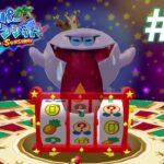 【カジノの地下のボステレサ】ひとり時間のスーパーマリオサンシャイン#15【実況プレイ】