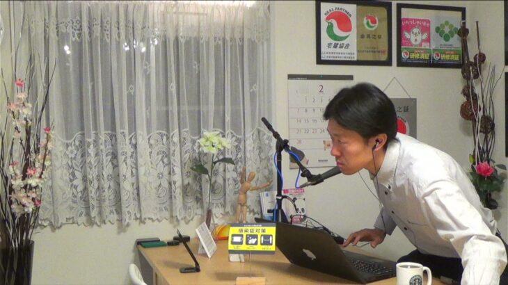 会食は違法でカジノは合法 LIVE Live ライブ!!