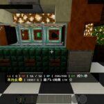 Minecraft 統合版 RPG制作途中経過8 カジノ制作&ストラクチャーバグ報告