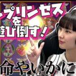 【インターカジノ】セーラー●ーンスロット(?)を遊び倒す!!