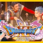 【ドラゴンクエスト11S】カリスマと勇者×カジノ=大勝利【Vtuber】