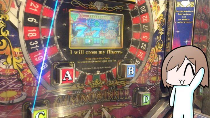 【メダルゲーム】2400枚狙う配信    (風)【カジノウィナー】