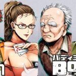 【実況】闇カジノ生還者【バディミッション BOND】#37