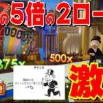 【オンラインカジノ】モノポリーとクレイジータイムとメガボールが激熱【Casino】1XBET