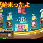 【東京カジノプロジェクト】目指せ100万円 24 〜ブラックジャック 倍賭け祭到来〜