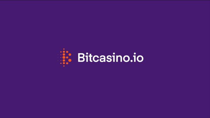 【ビットカジノ | Bitcasino】サービス紹介動画