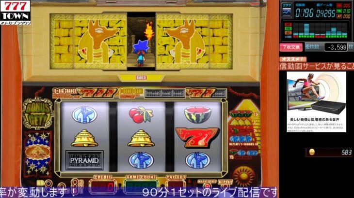【パチスロ】秘宝伝の「高確率」はホントに高確率でボーナス抽選!