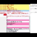 20151207 アーカイブ 大阪副首都構想・大阪夢洲IRカジノ構想・道州制・憲法改正などを語る回2