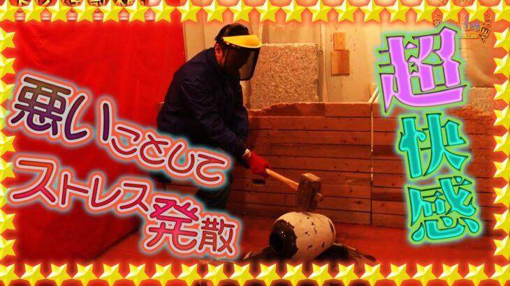 嵐・梅屋のスロッターズ☆ジャーニー#449【パチスロ北斗の拳 転生の章】【ハナビ】