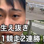 【かしわ記念】カジノフォンテン優勝おめでとう!!Jpn1競走2連勝!!