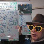 船橋競馬愛してます❤️カジノフォンテンおめでとう、川島調教師も喜んでいることでしょう10年前の【フリオーソ】と戸崎圭太。