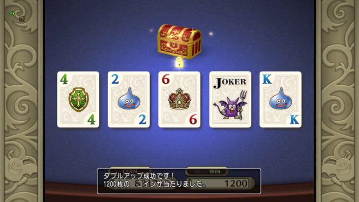 カジノおおお ふわふわバニーほしいいいいいい ひたすらポーカー