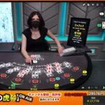 #256【オンラインカジノ|ブラックジャック】全席確保でブラックジャック!下手くそでも数撃ちゃ当たる?!