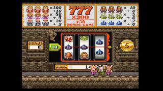 ドラゴンクエスト6  カジノ 14810 コイン G   296202