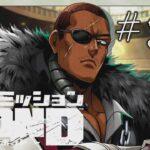強靭・無敵・カジノ王【バディミッション BOND】 #34