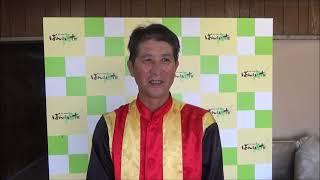 松田道明騎手 2021.07.24(土)~ばんえい競馬1Rインタビュー~