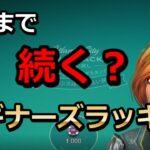 #カジノ配信 【借金返済チャレンジ!】オンラインカジノ ブラックジャックシリーズ!3日目