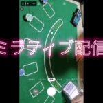 夜桜カジノ紹介動画(ミラティブ)