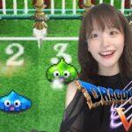 #9  カジノで遊べ!   ドラゴンクエスト5 天空の花嫁【Dragon Quest Ⅴ】