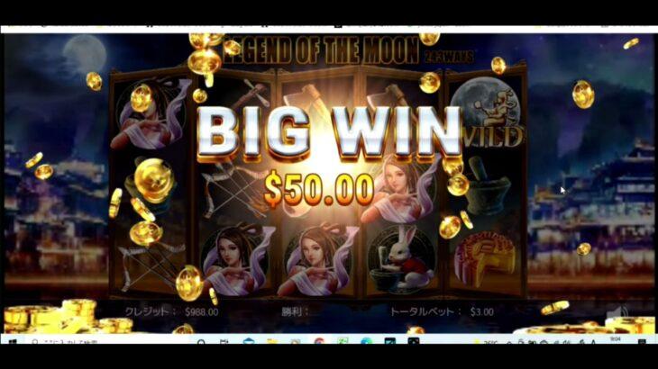 ハプニング動画  オンラインカジノ ボンズカジノ