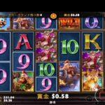 【オンラインカジノ】いつか来るかもしれないミスティーノカジノで毎日入金デイリーチャレンジ! #2【Vtuber】