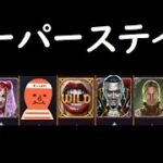 【カジノフライデー】ステイクロジックのドラキュラ!あれか、ハロウィン効果か【オンラインカジノ】